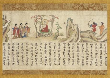 The Transformation of Mara's Arrows and The Temptation by Mara's Daughters, a section from the Sutra of Cause and Effect, Past and Present (Kako genzai e inga-kyo); Japanese, Kamakura period, late 13th century; Hanging scroll; ink and color on paper; *Promised gift of Sylvan Barnet and William Burto; *9 (Credit: Museum of Fine Arts, Boston) 12Japan