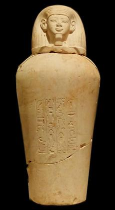 Canopic jar of Userhat, Egypt.