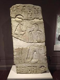 Doorjamb of Ramesses II, Egypt.