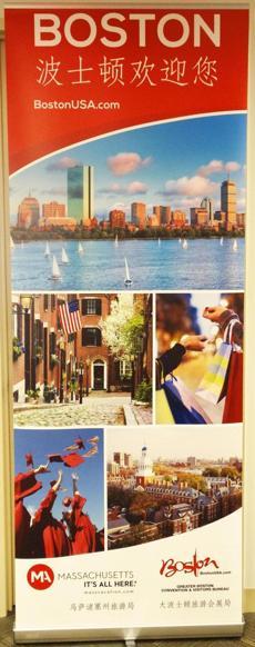 boston tourism officials head to china the boston globe. Black Bedroom Furniture Sets. Home Design Ideas