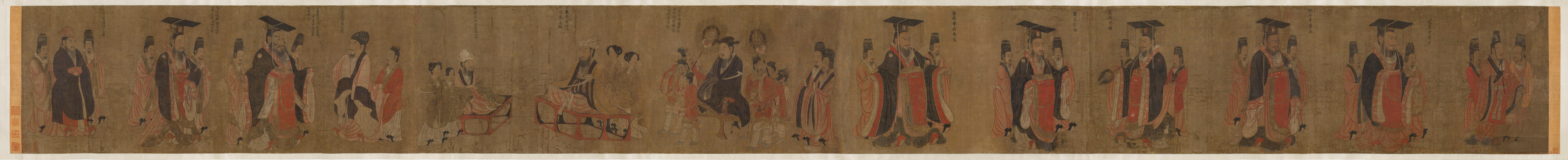 a book critique of victor conruis emperor yang of the sui dynasty Issuu is a digital publishing platform that makes it simple to publish magazines, catalogs, newspapers, books, and more online easily share your publications and get them in front of issuu's.