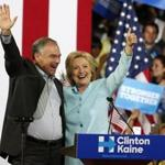 Democratic presidential candidate Hillary Clinton introduced her running mate, US Senator Tim Kaine of Virginia, on Saturday.