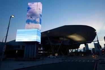 Boston Cyberarts has a 3,000-square-foot electronic marqee outside the Boston Convention and Exhibition Center.