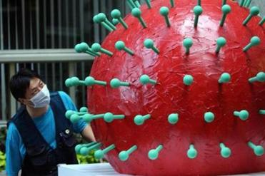 A model of the SARS corona-virus in Taipei.