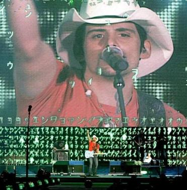 Living/Arts: Pop Music: New England Country Music Fest Headliner and country music superstar Brad Paisley performs at the 2010 New England Country Music Festival as part of his H2O World Tour at Gillette Stadium in Foxborough, Mass., Saturday, August 21, 2010. (Robert E. Klein for the Boston Globe) Library Tag 08242010 G section