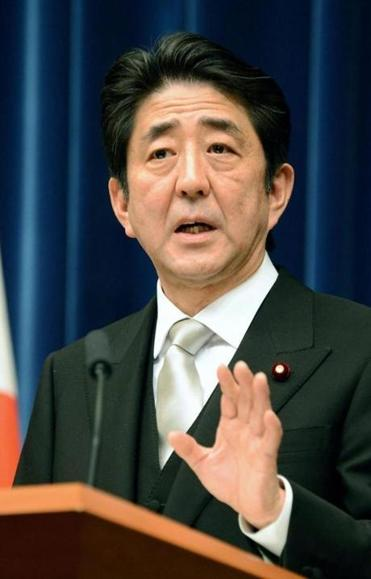 Japanese Prime Minister Shinzo Abe held a press conference at the prime minister's office in Tokyo Dec. 26, 2012, after his Cabinet was inaugurated.