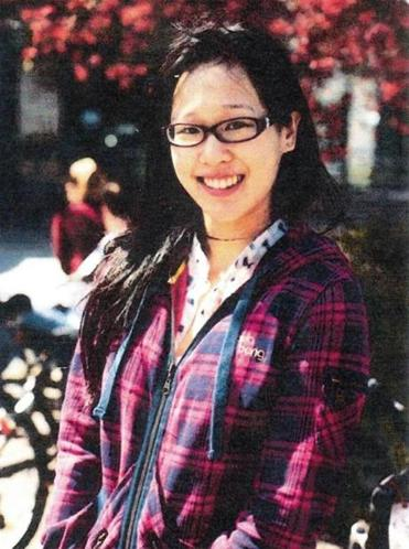 Elisa Lam, 21, was from Canada.