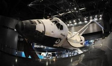 The Space Shuttle Atlantis.