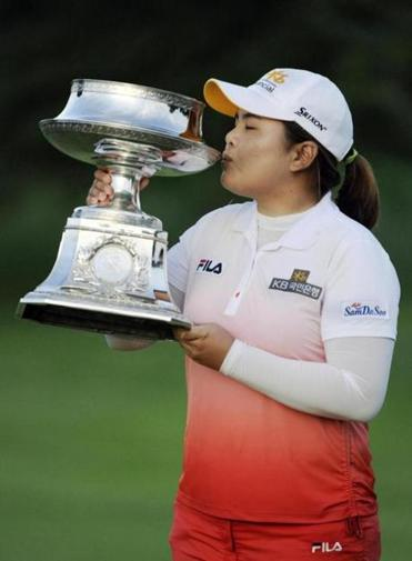 Inbee Park already has two trophy wins of her five this season, with major triumphs at the LPGA Championship and at the Kraft Nabisco.