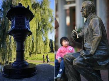 Among Boston's better known pieces of public art are a Japanese lantern in bronze in the Public Garden (left) and Red Auerbach at Faneuil Hall Marketplace.