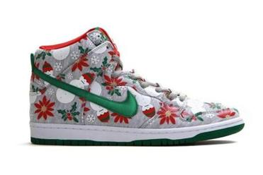 Nike SB Ugly Christmas Sweater