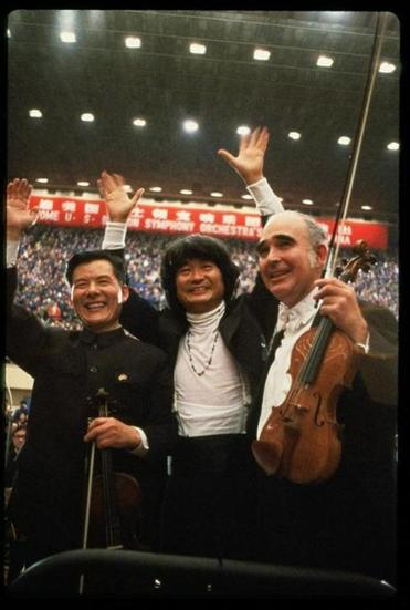 A Chinese concertmaster, BSO music director Seiji Ozawa, and BSO concertmaster Joseph Silverstein after a 1979 concert in Beijing.