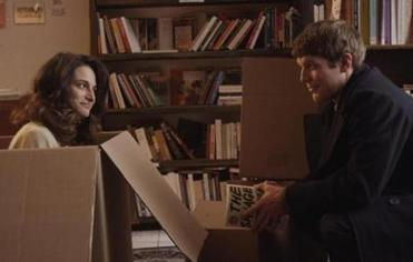 Gillian Slate and Jake Lacy in the 2014 film OBVIOUS CHILD, directed by Gillian Robespierre. Courtesy of A24