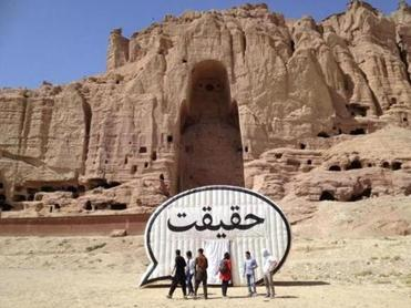 The Truth Booth in Bamyan, Afghanistan in 2013.