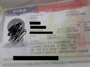 A photo of Mohsen Dehnavi's visa.