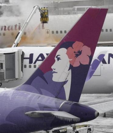 Hawaiian Airlines says it aims to be competitive on prices.