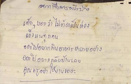 "A photo from the Thai Royal Navy of a letter that one of the 12 boys trapped in a cave with their soccer coach in Thailand handed to a diver that says, ""Don't worry, we're all strong."" Crews at the flooded Tham Luang Cave decided on Saturday to hold off on a rescue attempt. (Thai Royal Navy via The New York Times) -- NO SALES; FOR EDITORIAL USE ONLY WITH NYT THAILAND CAVE BY RICHARD C. PADDOCK and MUKTITA SUHARTONO FOR JULY 8, 2018. ALL OTHER USE PROHIBITED."