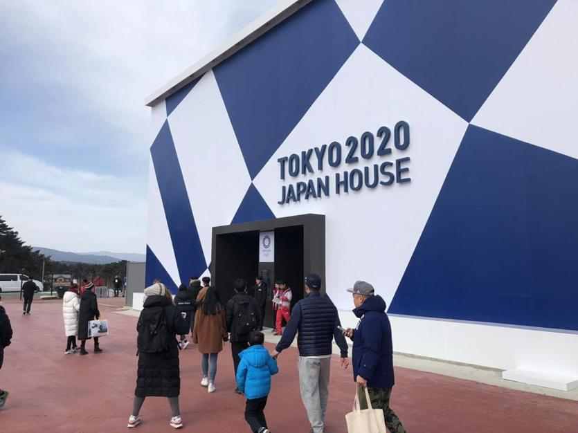 Japan House touts all that the country has to offer when Tokyo hosts the 2020 Olympics.