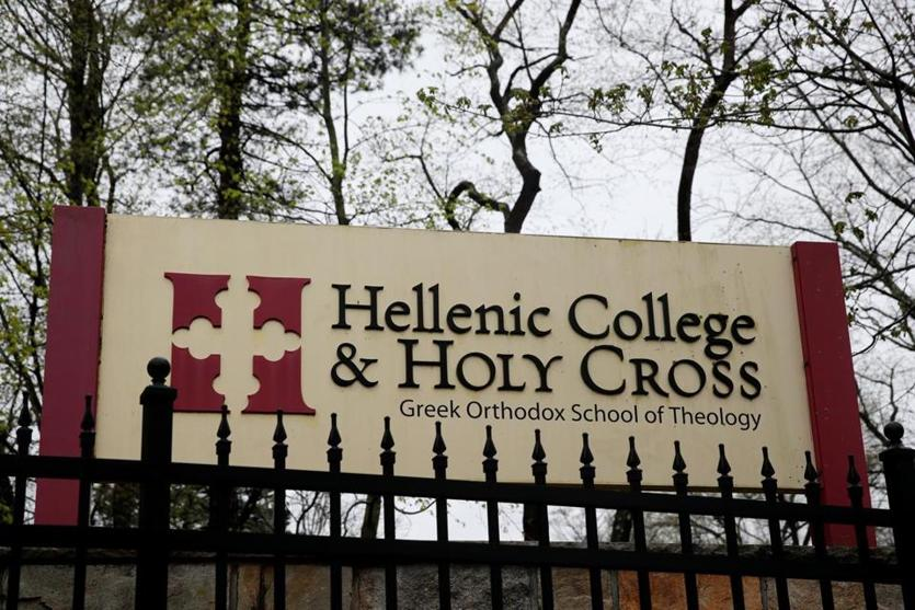 Hellenic College Holy Cross has been running an operating deficit for nearly eight years, has borrowed money from its endowment, and suffers from declining enrollment and poor planning, the state said.