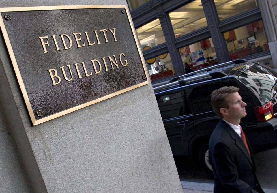 The Fidelity headquarters in Boston is moving.
