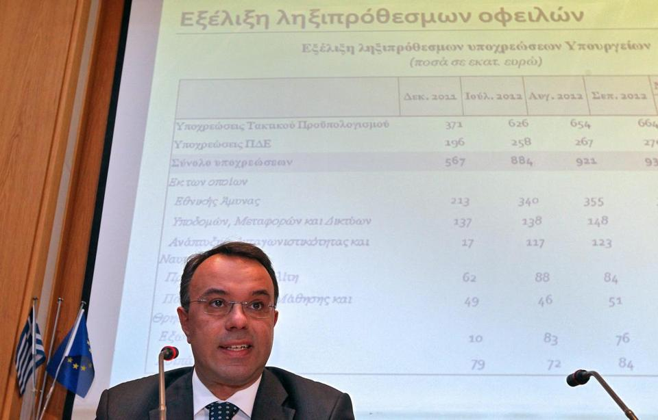 Deputy Finance Minister Christos Staikouras said the rules would spare ordinary Greeks more austerity measures.