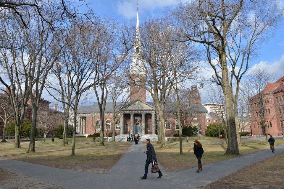 Harvard University officials wanted to find the source of a leaked confidential e-mail about last year's cheating scandal.