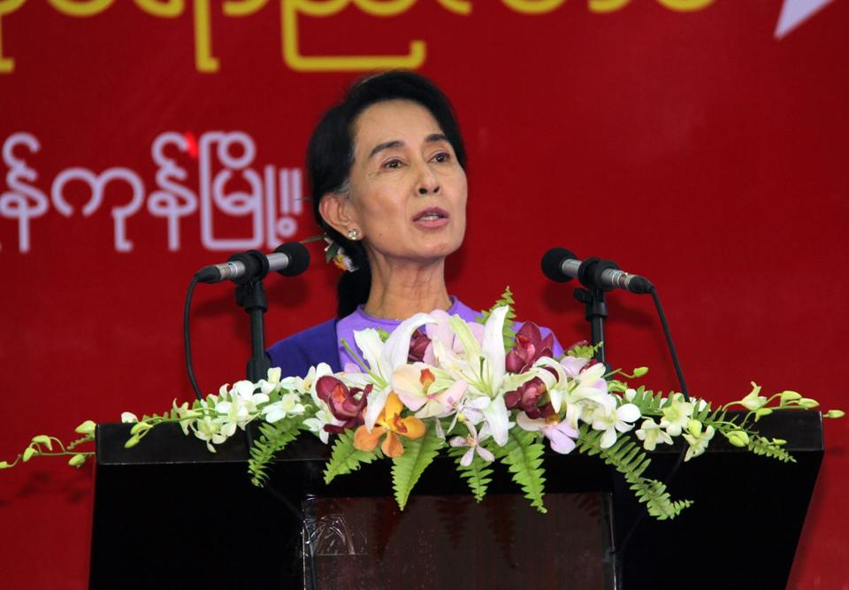 Aung San Suu Kyi spoke Sunday at the National League for Democracy party's first congress.