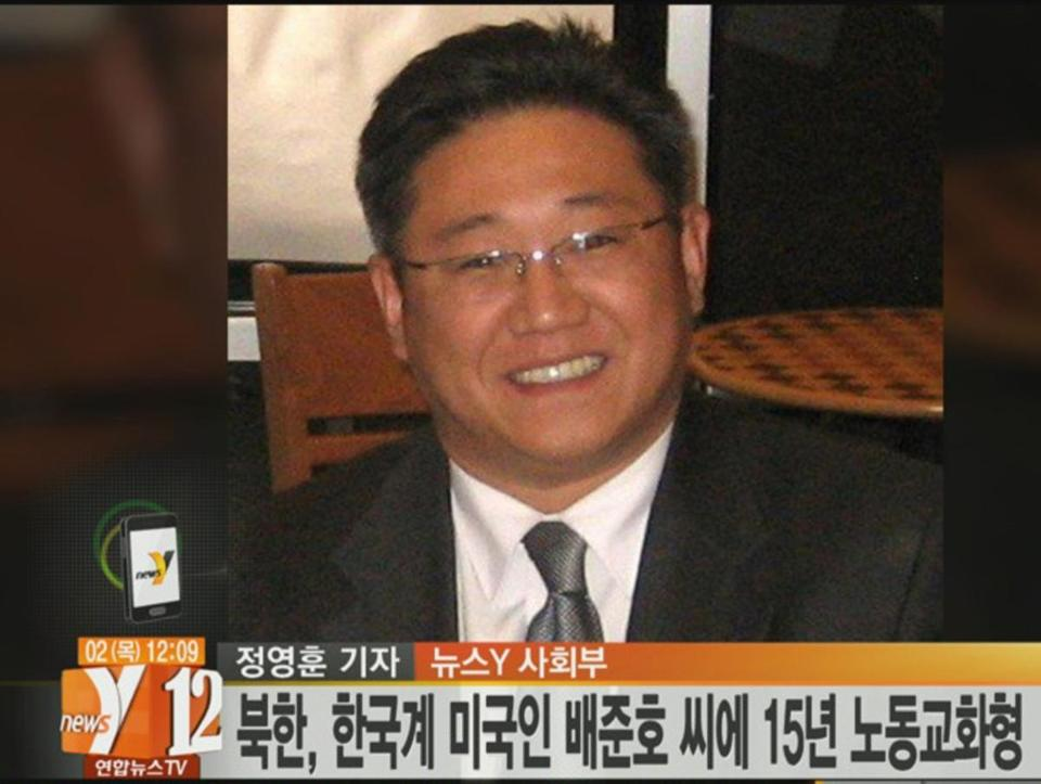 An image of a video released by South Korea's Yonhap News Agency shows US citizen Kenneth Bae.