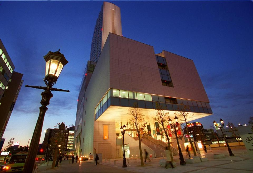 The Nagoya/Boston Museum of Fine Arts in Japan.