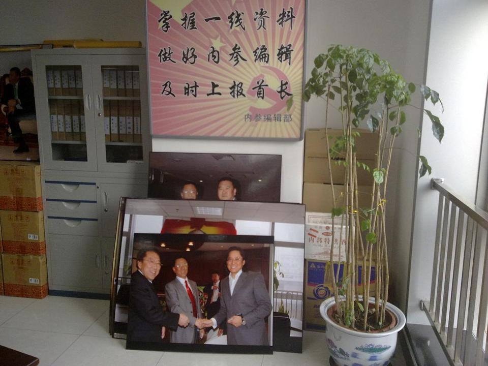 Li Guangnian's Beijing office contained a poster bearing the logo of the Communist Party.