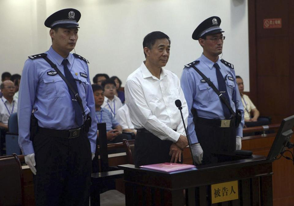Former Communist politician Bo Xilai is standing trial in China for alleged corruption, betrayal, and murder.