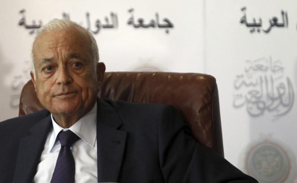 Nabil al-Araby of the Arab League suggested a conference for Nov. 23 and 24.