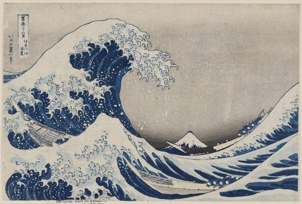 """Under the Wave off Kanagawa,"" ""a.k.a. ""The Great Wave"""
