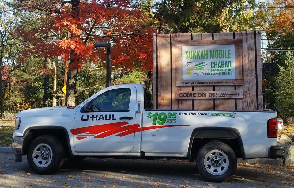 Chabad's mobile Sukkah will travel around Boston for several days this week.
