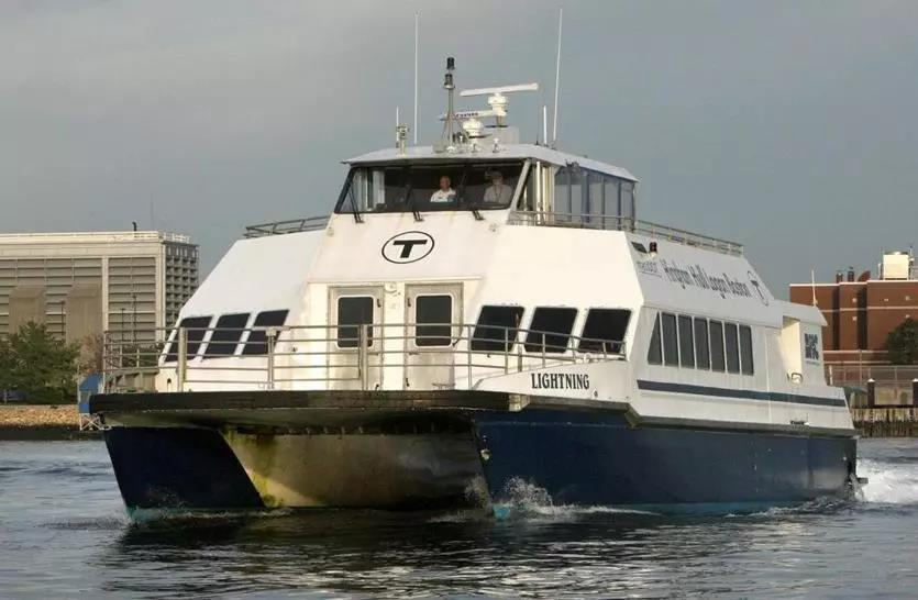 An MBTA ferry in Boston Harbor.