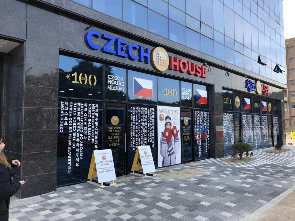 Located in the city of Gangneung near the venues for the ice events, Czech House has a bit of everything.