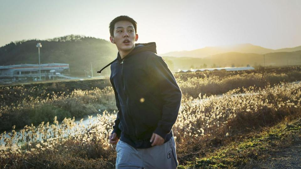 "Yoo Ah-in in ""Burning."""