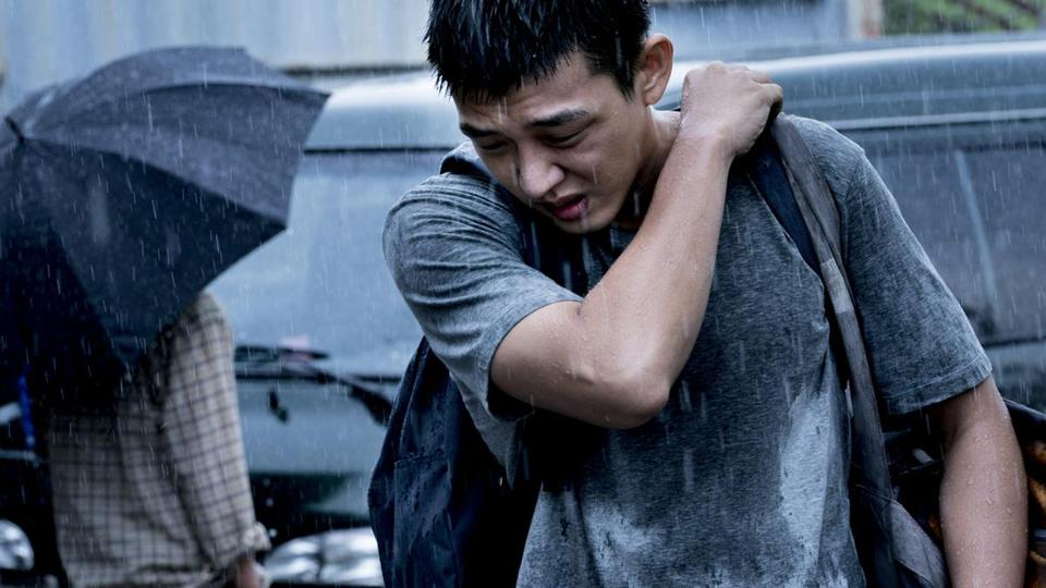 "Yoo Ah-in in the film ""Burning."""