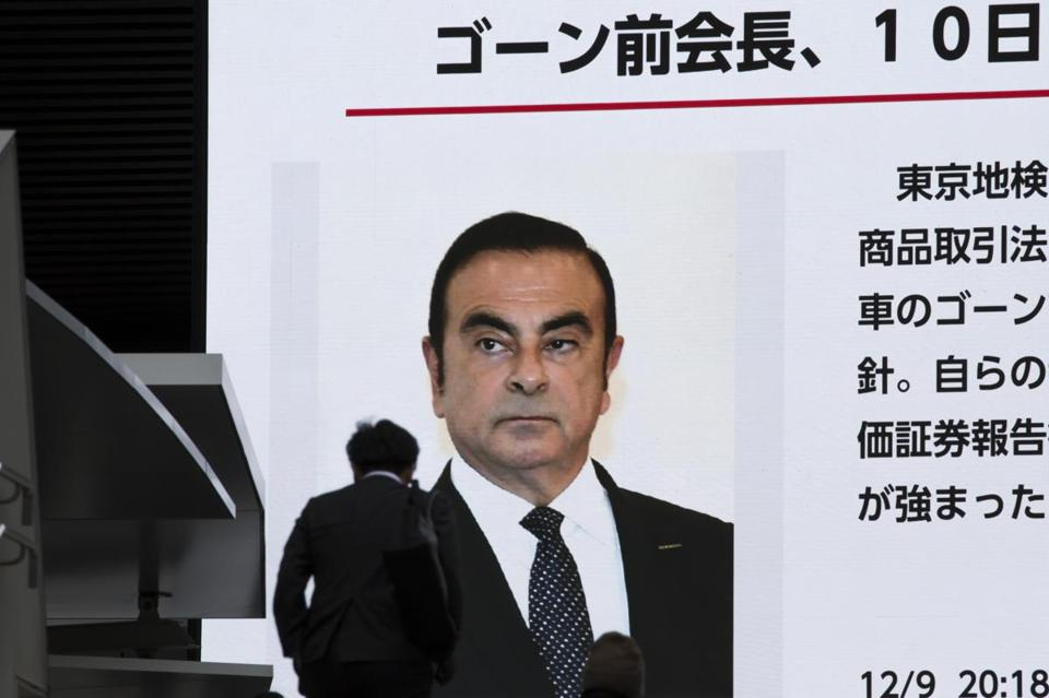 Former Nissan Motor Co. Chairman Carlos Ghosn in a news program on Monday in Tokyo.