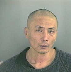 Huang Chen�s mug shot from the El Paso Police Department, from his 2008 arrest for disorderly conduct