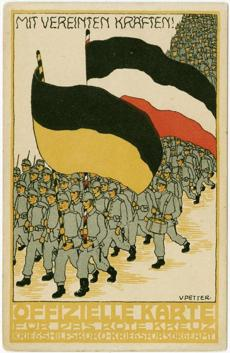 Postcard by Vally Petter, Austria, for the Red Cross Auxiliary War Office, circa 1914.