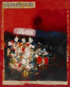 """Ondhu, Heart Is Not Ten or Twenty"" (1964), 50 inches by 40 inces, oil on canvas by Sayed Haider Raza (b. 1922)."