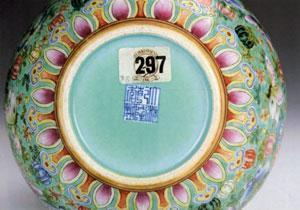 The bottom of a Chinese vase sold at Altair Auctions of Norwood in 2013 for $1.7 million.